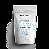 """Кофе """"Кофе-Чашка"""" Гватемала Кобан в зернах свежей обжарки, 250 г."""