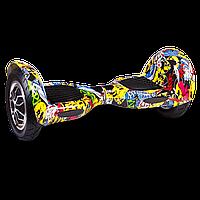 Гироборд Smart Balance U8 - 10 дюймов Hip-Hop Yellow (Хип-Хоп Желтый)