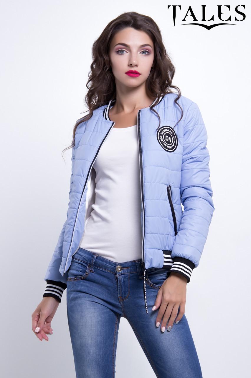 Куртка-бомбер Doni