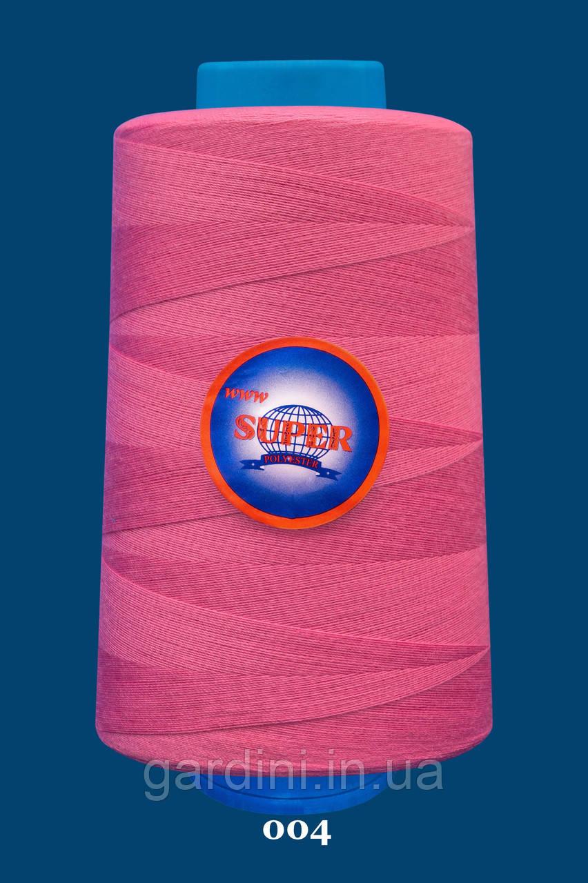 Нитки для шитья Super 004