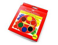 Акварельные краски Faber-Castell 6 цветов сухие, D = 40 мм, с кисточкой, 125007