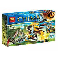 Конструктор Bela 10053 аналог LEGO Чима 70115 Финальный поединок 240 дет, фото 1
