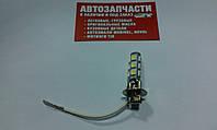 Лампа H3 13 диодов под ходовые огни