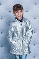 Детская, модная курточка- парка на флисе на девочку, цвет серебро  ВЕСНА 2018 р- 8, 9,10,11,12,13 лет НОВИНКА