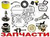 Электроклапан карбюратора Honda GX-390/GX-270