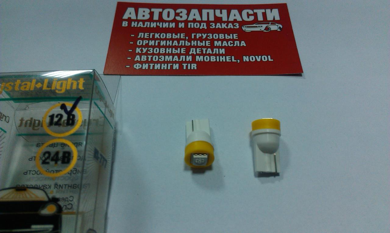 Лампа без цоколя 12V диод желтый пр-во CristalLight 2 шт
