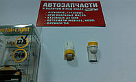 Лампа без цок. CristalLight 12V желтый к-т с 2-х (повторитель, фара)