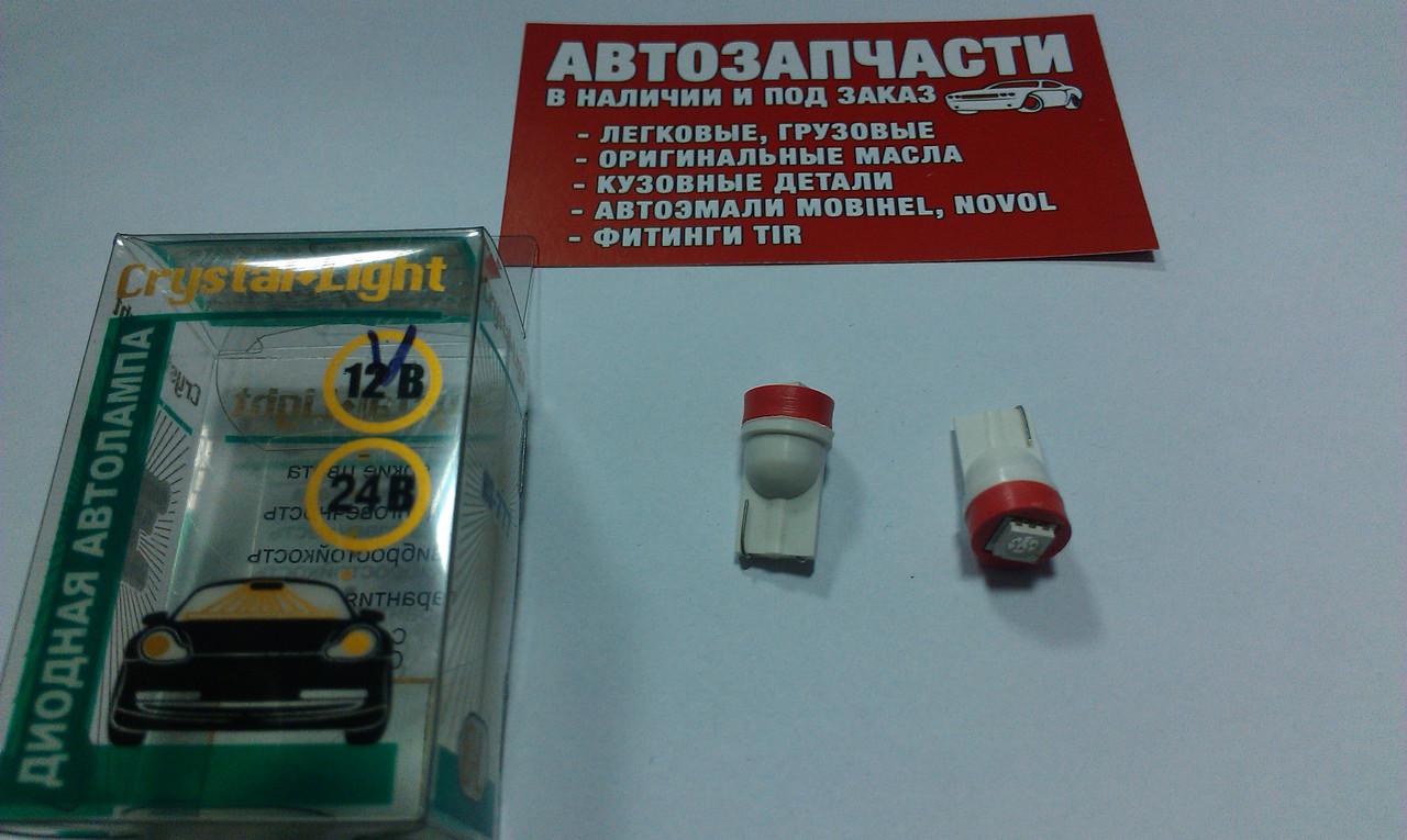 Лампа без цок. CristalLight 12V красный к-т с 2-х (повторитель, фара)
