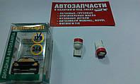 Лампа без цоколя 12V диод красный пр-во CristalLight 2 шт