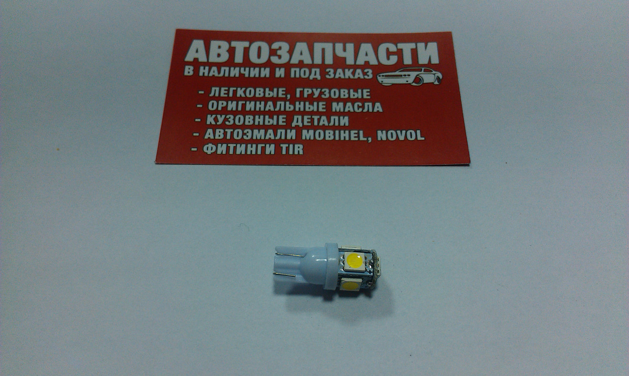 Лампа без цоколя 12V 5 диодов белая