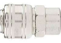 Stels Набор для краскораспылителя AG950LVLP и AS951LVLP: сопло 1,3мм, игла, чашка