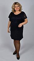 Элегантное коктейльное платье большого размера 56-58, 58-60, 60-62, фото 1