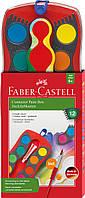 """Акварельные краски Faber-Castell CONNECTOR """"Скрепляй вместе"""" сухие 12 цветов + кисточка и белила, 125023"""