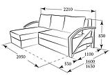 Угловой диван Неаполь, фото 4