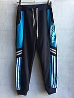 Трикотажные брюки для мальчиков 5-10 лет оптом в Одессе