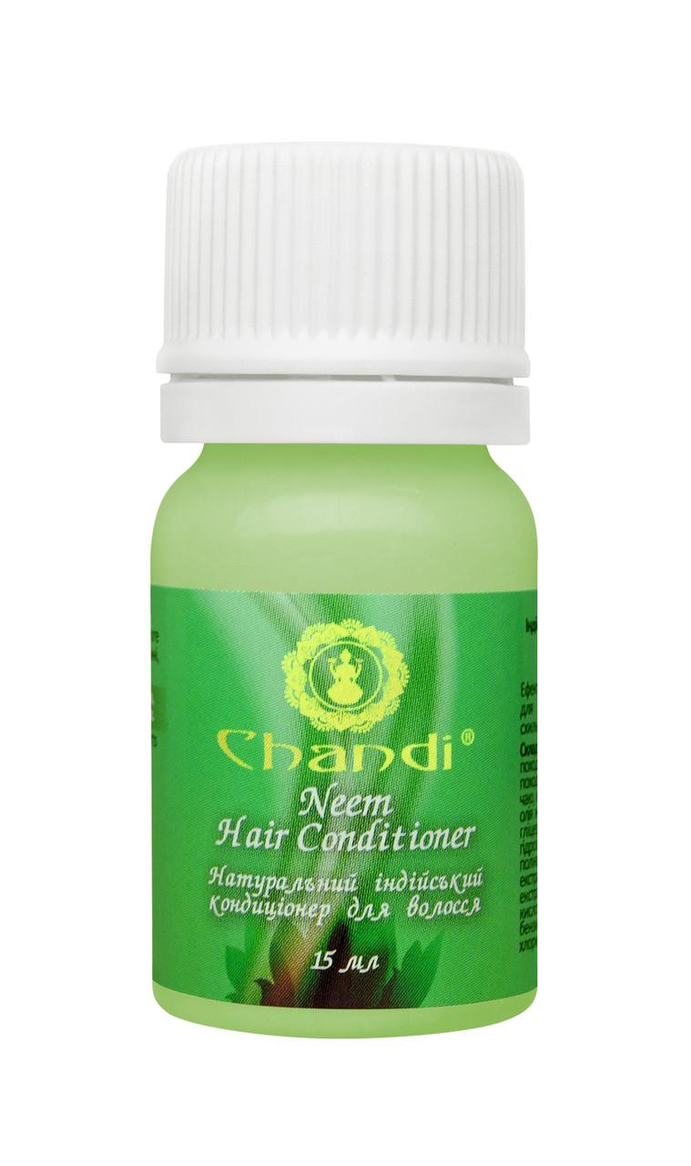 """Натуральний індійський кондиціонер для волосся """"Нім""""  Chandi, 15мл"""