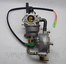 Газовый карбюратор для генератора 4-7кВт, GX-390 188f, фото 2