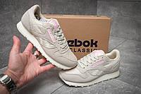 Женские повседневные кроссовки Reebok Classic, бежевые