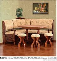 Кухонный уголок Сиеста (дерево массив)