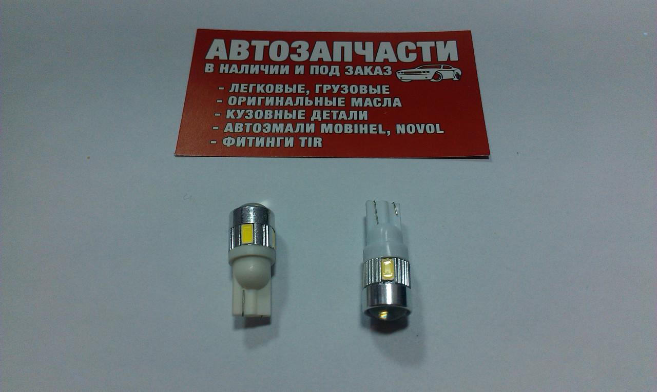 Лампа без цоколя 12V 6 диодов белая с линзой металлический корпус