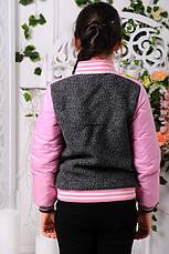 Детская демисезонная куртка для девочки «Доминика-1», фото 3