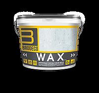 Защитный воск для штукатурок BRODECO Wax mat 10 л. (воск)