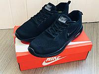 9db8c040 Магазин обуви DRoP24. г. Киев. Мужские кроссовки Nike Zoom Black [копия]