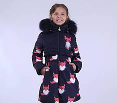 Детское зимнее пальто для девочки BIKO&KANA 16501