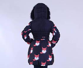 Дитяче зимове пальто для дівчинки BIKO&KANA 16501, фото 3