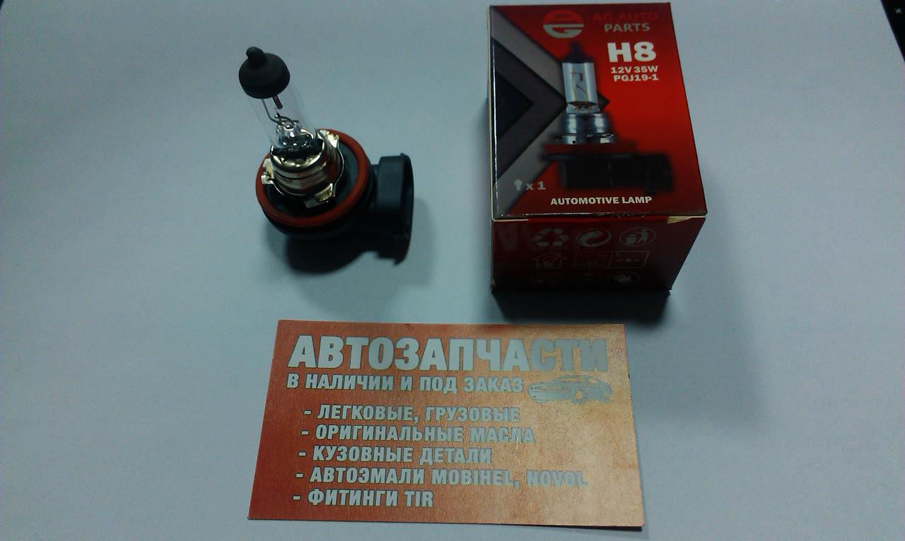 Лампа галогеновая 12V H8 35W AG