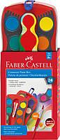 """Акварельные краски Faber-Castell CONNECTOR """"Скрепляй вместе"""" сухие 24 цвета, с кисточкой и белилами, 125029"""