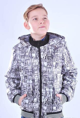Куртка демісезонна для хлопчика на флісі №12139, на зростання 128-152, фото 2