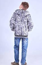 Куртка демісезонна для хлопчика на флісі №12139, на зростання 128-152, фото 3