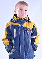 """Детская демисезонная куртка для мальчика """"READY STEADY"""" от Кико, 86-104"""