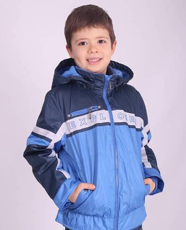 """Куртка демисезонная для мальчика для мальчика """"KIKO"""", на рост 122-140, фото 2"""