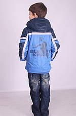 """Куртка демисезонная для мальчика для мальчика """"KIKO"""", на рост 122-140, фото 3"""