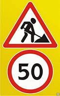 Пленка стеклошарик ORALITE 5200 для дорожных знаков и указателей