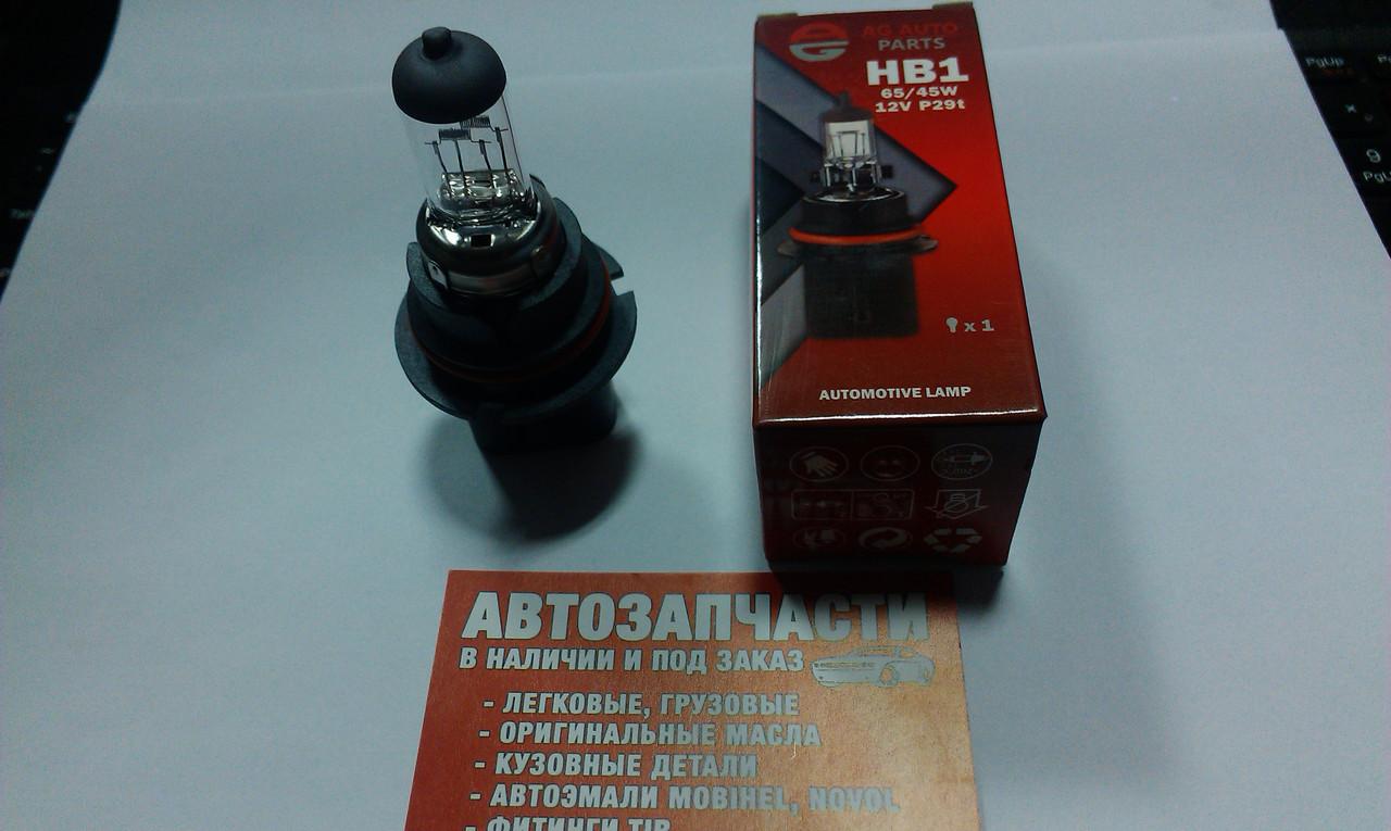 Лампа галогенная AG HB1 12V 45/65W