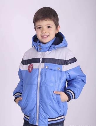 Куртка детская демисезонная для мальчика  от Донило (Donilo) 2805 | на рост от  104-128, фото 2
