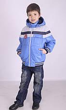 Куртка детская демисезонная для мальчика  от Донило (Donilo) 2805 | на рост от  104-128, фото 3