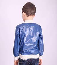 Ветровка для мальчика демисезонная, 98-130, фото 3
