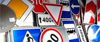 Пленка стеклошарик ORALITE 5300 для дорожных знаков и указателей