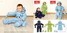 Комбинезон-трансформер демисезонныйдля мальчика, Baby Line размеры 68-80