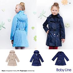 Детский плащ для девочки Baby Line, БЕБИЛАЙН   на рост от 116-140