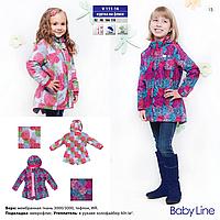 Куртка демисезонная  Baby Line, на рост 92-110 (мембрана)