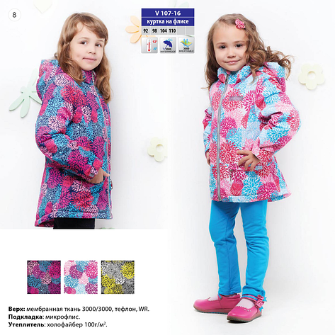 Детская демисезонная куртка для девочки на флисе  «Одуванчики» Baby Line на рост 92-110 (мембрана), фото 2