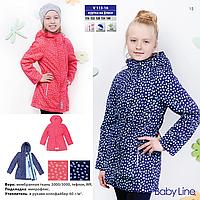 Демисезонная куртка для девочки на флисе «камушки» Baby Line на рост 116-140
