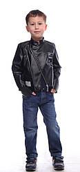 Детская куртка-косуха демисезонная для мальчика  122-152