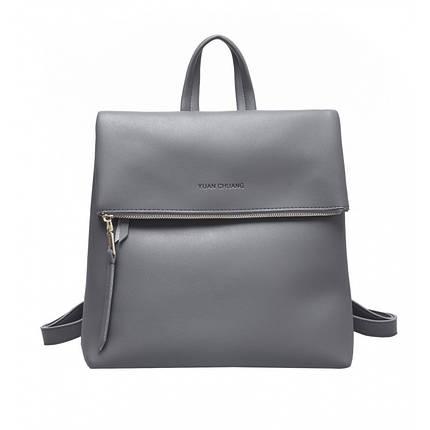 Рюкзак женский Hag серый, фото 2