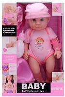 Кукла пупс с горшком 30805-4, фото 1